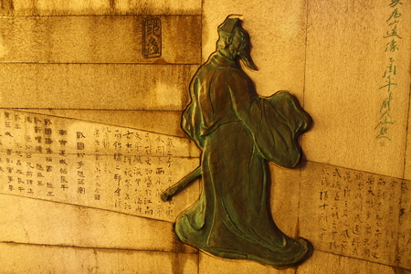 strategist: Sculpture of Fan Li on the wall, famous statesman, military strategist, Taoism and economists.