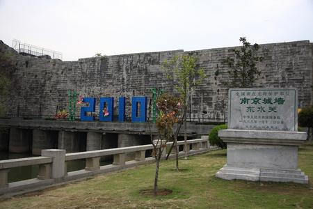 dong: Wall at Dong Shui Guan, Nanjing Editorial