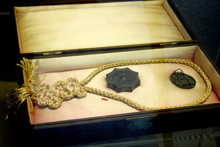superstitions: Exorcism tool in the Lu Xun former residence.