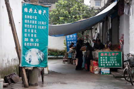 specialty: Shaoxing City, Zhejiang Province specialty shops.