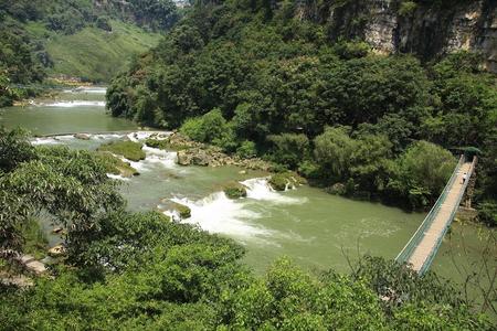 shu: Huang Guo Shu waterfall - White River