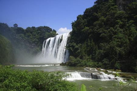 shu: View of Huang Guo Shu waterfall in Anshun, Guizhou