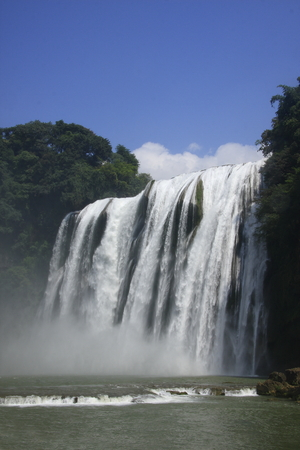 shu: View of Huang Guo Shu waterfall, in Anshun, Guizhou