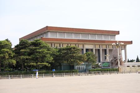 mausoleum: Mausoleum of Mao Zedong Editorial