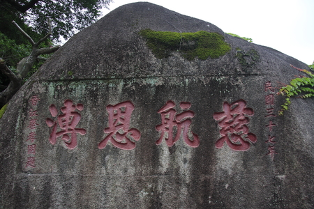 carved stone: Carved stone with chinese characters Editorial
