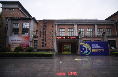 topics: Lishui, China Photography Museum, its internal facilities, professional works of photographic materials, equipment, storage warehouses, is the first Museum of photography topics.