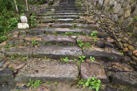 guyan: stone steps
