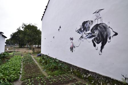 guyan: wall art