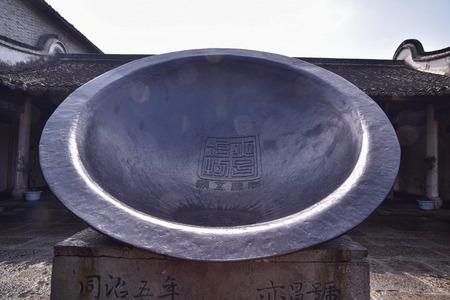 fang: Wuzhen Chang ye Fang Wen, hand-cast iron