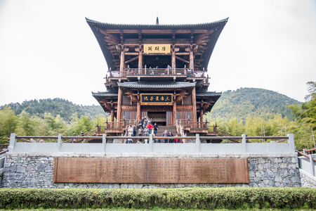 tribute: Tang dynasty tribute tea in Changxing County, Zhejiang Gu Zhu Shan, it is a place where Governor Gong Chagu Zhu Zisun tea in Tang dynasty, also can be described as historical records of historys first tea processing factories in China.