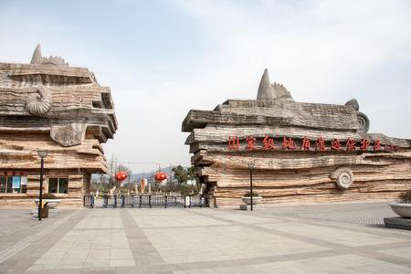 popular science: Changxing jinding geological park