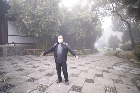 chuan: Morning exercise