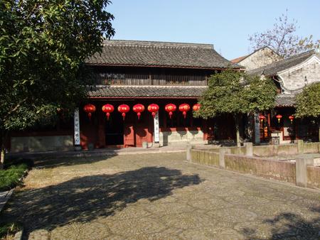 Ningbo Tianyi Pavilion