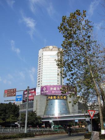 Ningbo Street