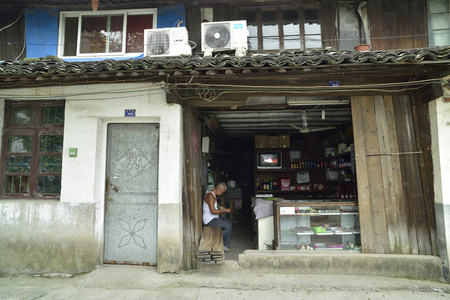 Wuzhen North Gate Street grocery store