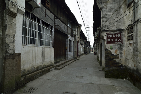 Wuzhen Street North Gate