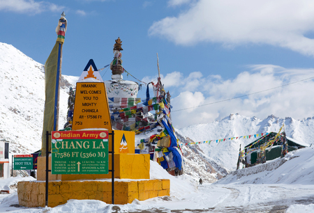 Chang La pass in Ladakh, India. Chang La is the main gateway to the Changthang Plateau located in Indian Himalaya. It has an elevation of around 5,360 m. and lies on the way to Pangong Lake from Leh. Stock Photo