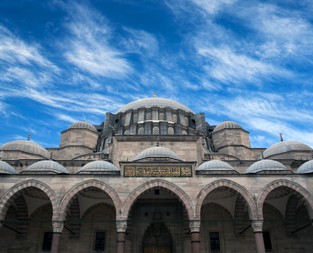 suleymaniye: Panorama of the Suleymaniye Mosque in Istanbul, Turkey. The Suleymaniye Mosque built on the order of Sultan Suleyman the Magnificent. The construction work began in 1550 and the mosque was finished in 1558.