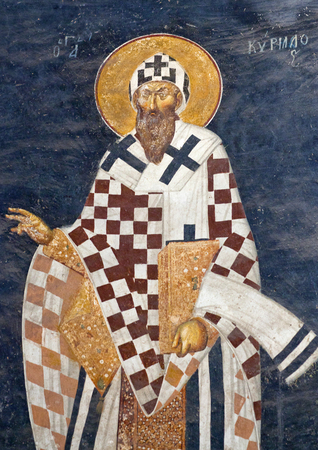 ISTANBUL, TURKEY - OCTOBER 31, 2015: Saint Cyril of Alexandria - Bishop figure on apse wall in Chora Church. Saint Cyril was the Patriarch of Alexandria from 412 to 444.