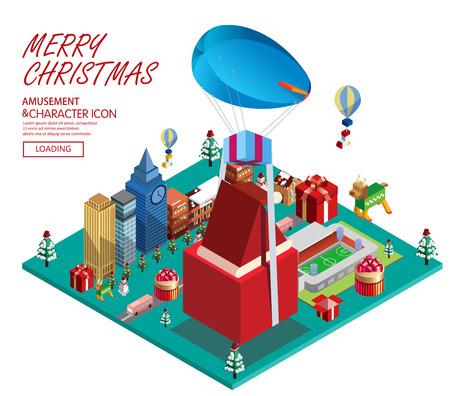 holiday: Holiday gift